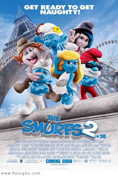 دانلود انیمیشن اسمورف ها 2 - The Smurfs 2