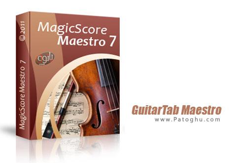 دانلود آموزش گیتار و نت نویسی GuitarTab Maestro 7.8