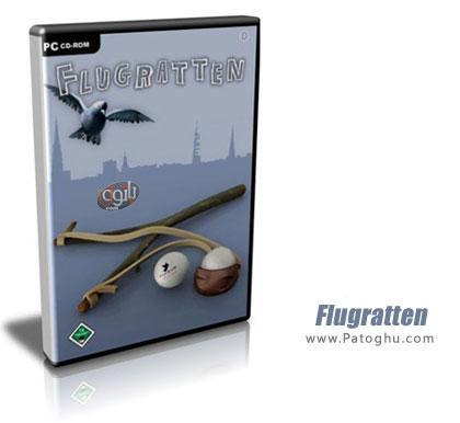 دانلود بازی بسیار مهیج آزار و اذیت پرندگان با تیر و کمان Flugratten 2013