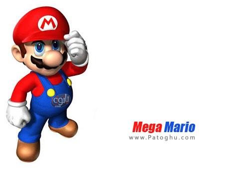 دانلود بازی کم حجم مگا ماریو برای کامپیوتر Mega Mario v1.5