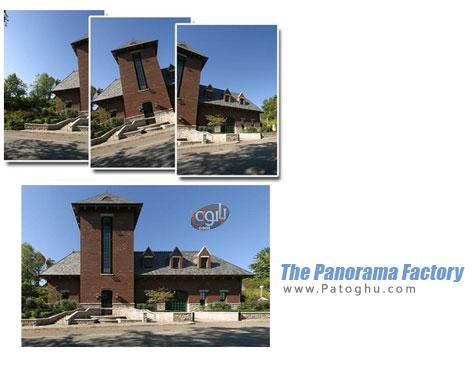 دانلود نرم افزار ساخت آسان تصاویر پانوراما و 360 درجه The Panorama Factory v5.3