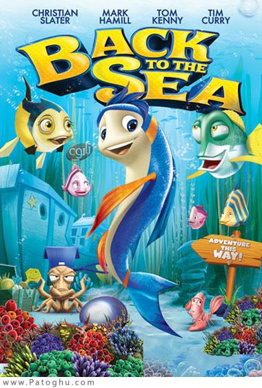 دانلود انیمیشن کمدی بازگشت به دریا Back to the Sea 2012