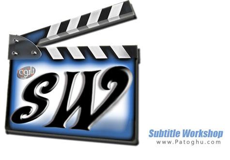 دانلود نرم افزار ویرایش ، ساخت و تنظیم زیرنویس Subtitle Workshop 6.0a.130825