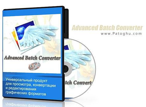 دانلود نرم افزار تبدیل دسته ای فرمت تصاویر Advanced Batch Converter 7.95