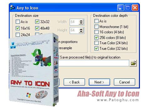 دانلود نرم افزار تدبیل تصاویر به آیکون Aha-Soft Any to Icon 3.51a