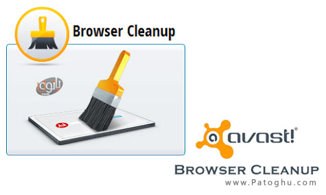 دانلود نرم افزار حذف نوار ابزارها و افزونه های غیر ضروری مرورگرها Avast Browser Cleanup v8.0.1484.29