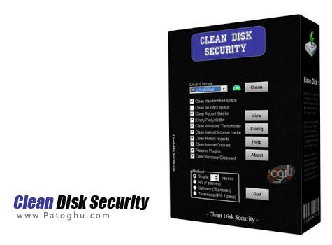 دانلود نرم افزار حذف کامل فایل ها بدون بازگشت Clean Disk Security 8.05