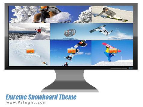 دانلود تم زیبای اسنوبورد برای ویندوز 7 و ویندوز 8 - Extreme Snowboard Theme