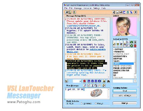 دانلود نرم افزار مسنجر شبکه VSL LanToucher Messenger 1.6