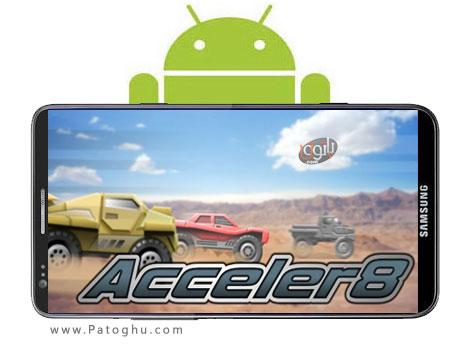 دانلود بازی مسابقات ماشین برای آندروید Acceler8 Pro