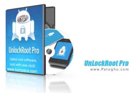 دانلود نرم افزار روت کردن آسان موبایل و تبلت آندروید UnLockRoot Pro v4.1.1