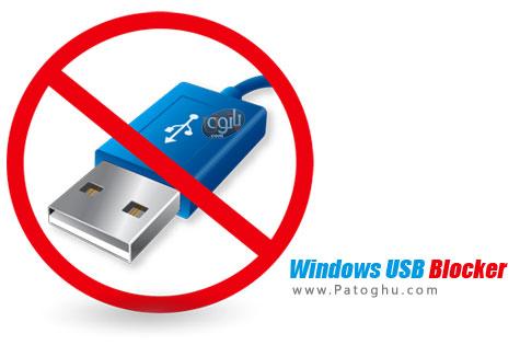 دانلود نرم افزار بستن پورت USB کامپیوتر Windows USB Blocker 1.0