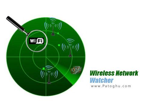 دانلود نرم افزار نظارت و مدیریت شبکه های وایرلس Wireless Network Watcher v1.66