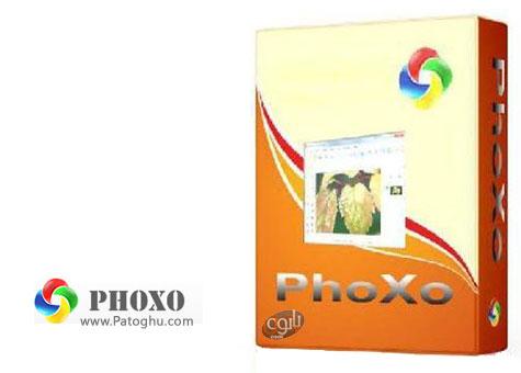 دانلود نرم افزار قدرتمند ویرایش و زیباسازی تصاویر PhoXo 8.1.0