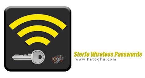 دانلود نرم افزار بازیابی رمز عبور شبکه های وایرلس SterJo Wireless Passwords 1.4 Final