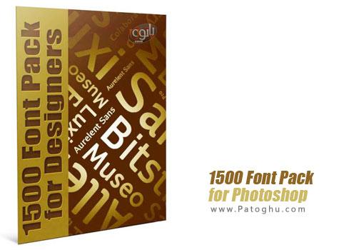 دانلود مجموعه 1500 فونت جدید و زیبا برای فتوشاپ و کارهای گرافیکی Font Pack for Photoshop