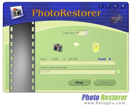 دانلود نرم افزار بازیابی عکس از دوربین های عکاسی و حافظه های فلش Photo Restorer 2.3