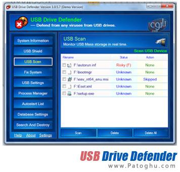 دانلود آنتی ویروس فلش مموری USB Drive Defender 1.0.6.0