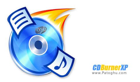 دانلود CDBurnerXP