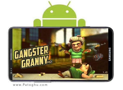 دانلود بازی جذاب مادربزرگ گانگستر برای آندروید Gangster Granny v1.0