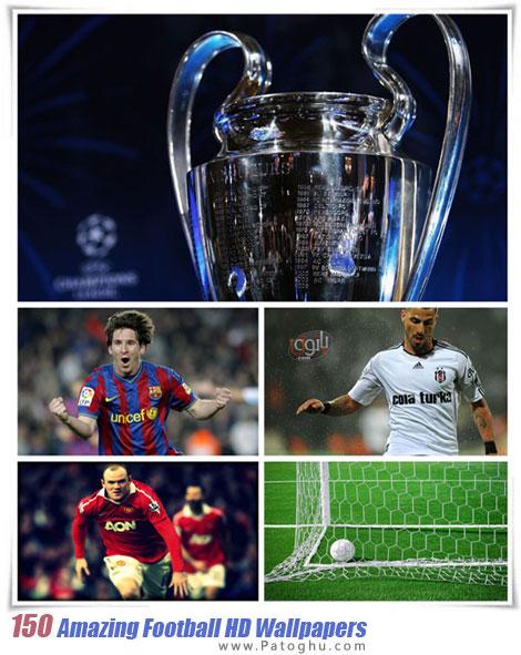 دانلود مجموعه 150 پس زمینه زیبا و با کیفیت فوتبالی Amazing Football HD Wallpapers