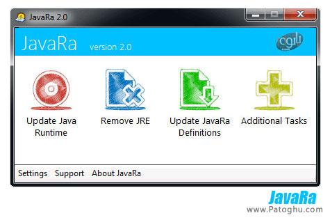 دانلود نرم افزار نصب ، آپدیت و حذف جاوا JavaRa v2.3
