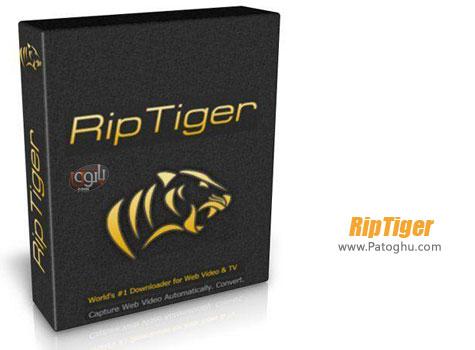 دانلود ویدیو های انلاین با نرم افزار قدرتمند RipTiger Ultimate 3.4.7.1