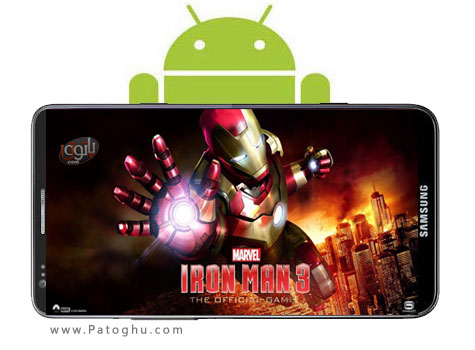 دانلود بازی مرد آهنی 3 برای اندروید Iron Man 3 – The Official Game v1.4.0
