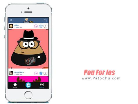 دانلود بازی پو برای آیفون و آیپد Pou 1.4.25