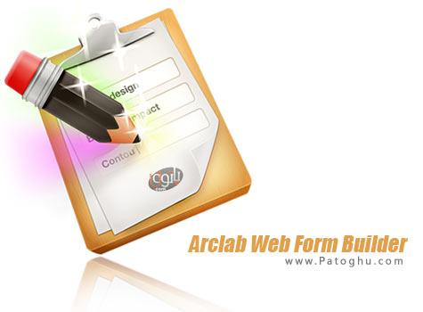 دانلود نرم افزار ساخت فرم های تحت وب Arclab Web Form Builder 3.31