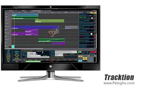 دانلود نرم افزار قدرتمند آهنگسازی Tracktion 4.5.6