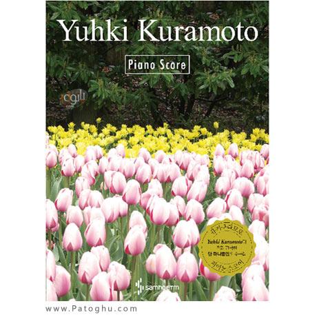 دانلود آلبوم موزیک بی کلام Scores Of Piano اثر Yuhki Kuramoto