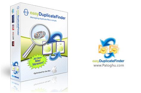 دانلود نرم افزار حذف فایل های تکراری Easy Duplicate Finder 4.5.0.269