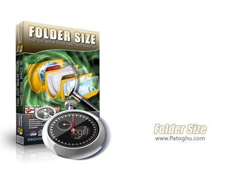 دانلود نرم افزار نمایش حجم پوشه ها در ویندوز Folder Size 3.0.0 Final