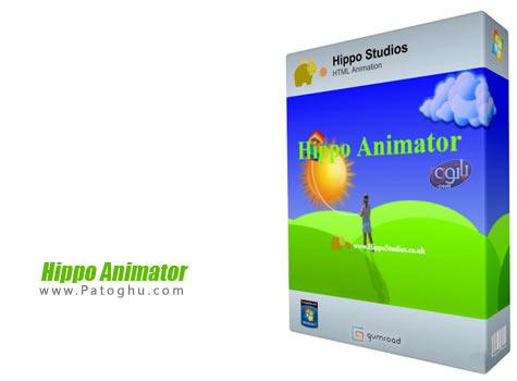 دانلود نرم افزار ساخت انیمیشن برای وب Hippo Animator 3.3.5136
