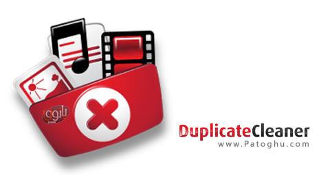 دانلود نرم افزار اسکن و پاکسازی فایل های تکراری Duplicate Cleaner v3.2.3