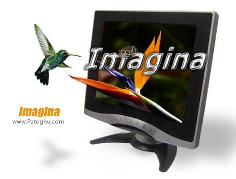دانلود نرم افزار نمایش و ویرایش تصاویر Imagina 1.9 Final
