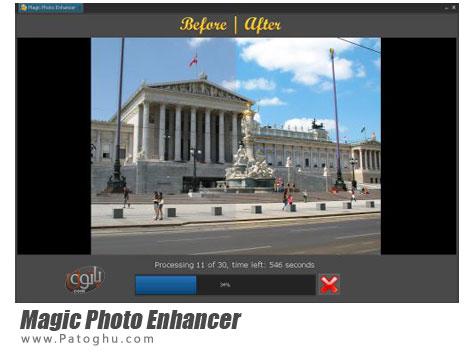 دانلود نرم افزار ویرایش تصاویر Magic Photo Enhancer 1.3