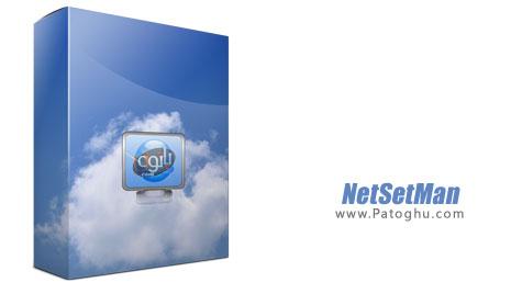 دانلود نرم افزار مدیریت آسان تنظیمات شبکه NetSetMan 3.7.0 Final