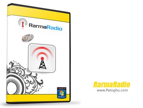 دانلود نرم افزار دریافت و ضبط رادیوهای اینترنتی RarmaRadio Pro 2.69.1