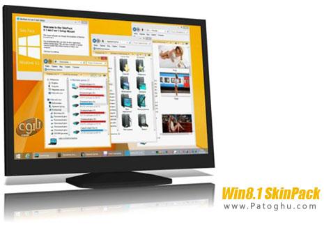 تبدیل ظاهر ویندوز 7 به ویندوز 8.1 با Win8.1 SkinPack 1.0 for Windows 7