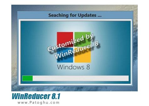 دانلود نرم افزار ساخت دیسک نصب ویندوز 8.1 سفارشی WinReducer 8.1 v1.00 Final