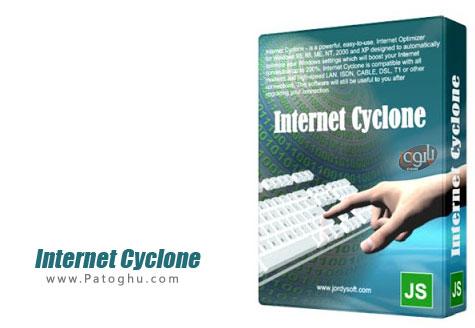 افزایش سرعت اینترنت تا دو برابر با نرم افزار Internet Cyclone v2.19