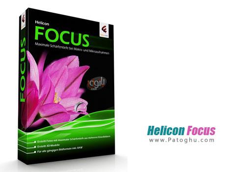 دانلود نرم افزار اصلاح فوکوس عکس ها بعد از عکاسی Helicon Focus 6.0.18