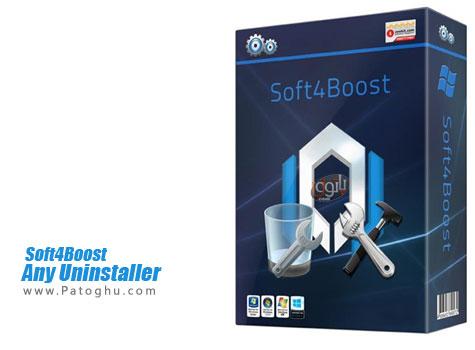 حذف کامل نرم افزارهای نصب شده با Soft4Boost Any Uninstaller 5.1.1.283