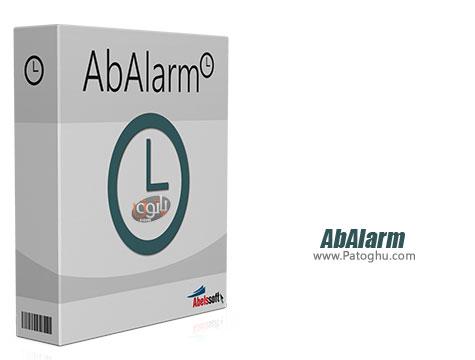 دانلود نرم افزار ساعت زنگ دار بری کامپیوتر AbAlarm 2013 Pro 7.0.0