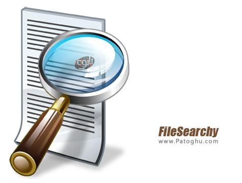 دانلود نرم افزار جستجوی سریع و قدرتمند فایل ها در ویندوز FileSearchy Pro 1.01