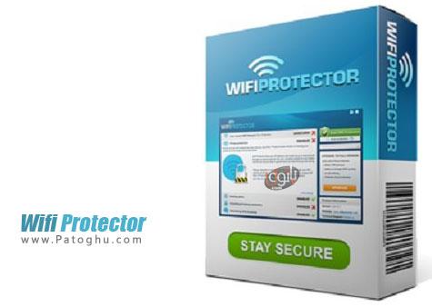دانلود نرم افزار محافظت از WIFI با Wifi Protector 3.1.22.164