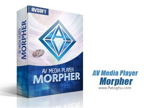 دانلود پلیر قدرتمند فیلم و موزیک AV Media Player Morpher 6.0.17