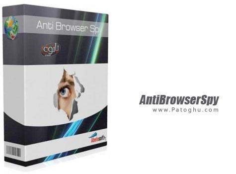 دانلود نرم افزار ضد جاسوسی از طریق مرورگرها AntiBrowserSpy 2014.141